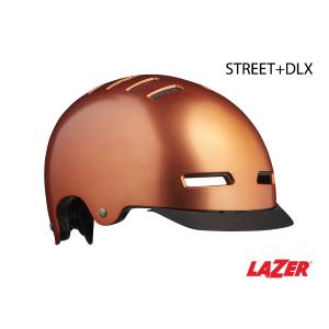HELMET LAZER – STREET+ DLX Colour: COPPER Size: MEDIUM 55-59CM